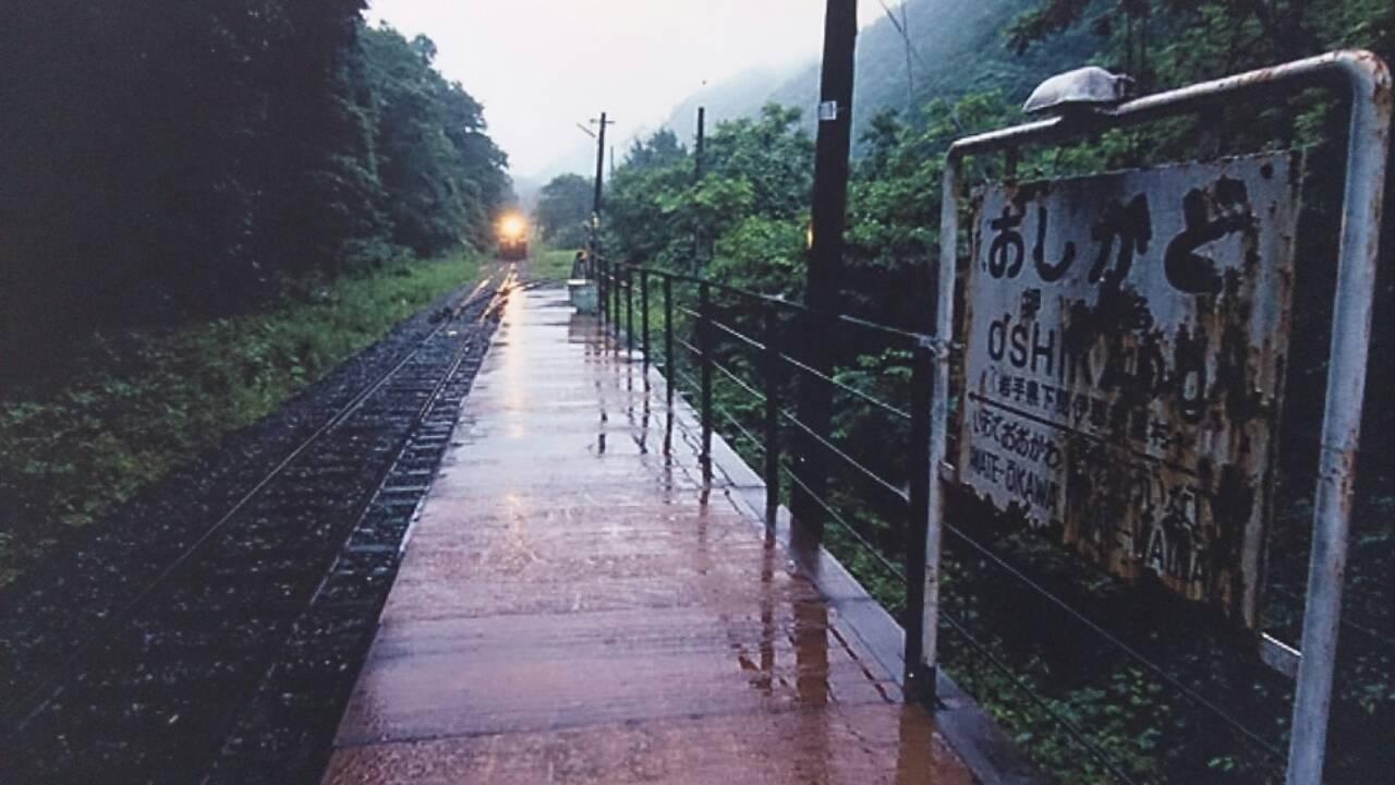 岩泉線記念冊子