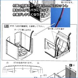 DD51アオシマ
