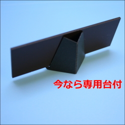 戦艦プラモデル用