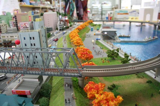鉄道模型紅葉