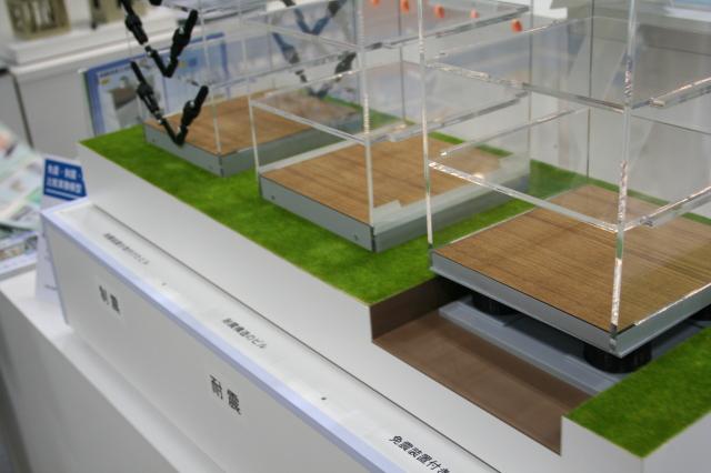 建築構造模型