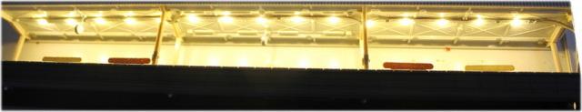 ホーム用LED照明
